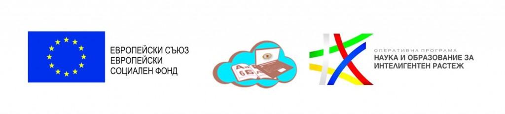 logo-nauka-obr